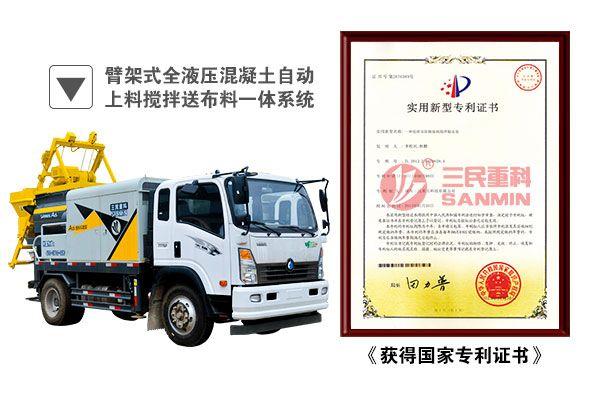 混凝土泵车发展史